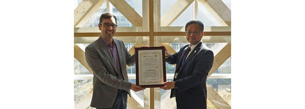 Carrasco named named Mejiron Foreign Correspondent to represent Oita Prefecture.
