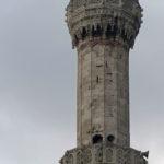 Ottoman Architecture- Vault