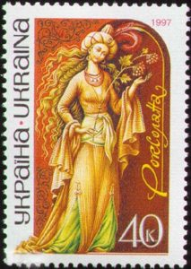 Fig 2. Roxelana, Ukrainian postage stamp, 1997. By Post of Ukraine - http://www.stamp.kiev.ua/ukr/stamp/?p=1&fi=1&rubrID=12, Public Domain, https://commons.wikimedia.org/w/index.php?curid=5277719. Accessed on 8/11/2019.