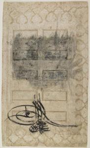 Tughra of Sultan Ahmed III, c. 1700. Bibliotheque Mamma Haidara de Manuscrits et la Documentation